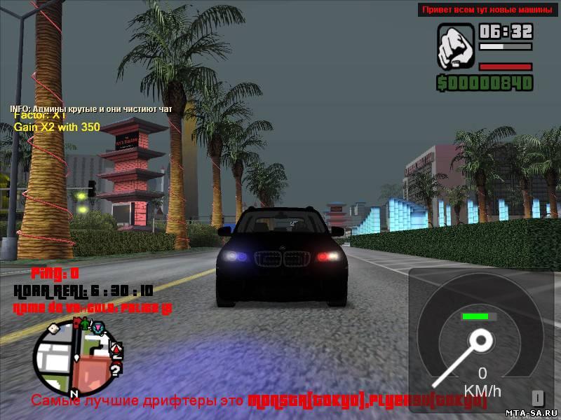 Как сделать свою машину для мта 1.5 588